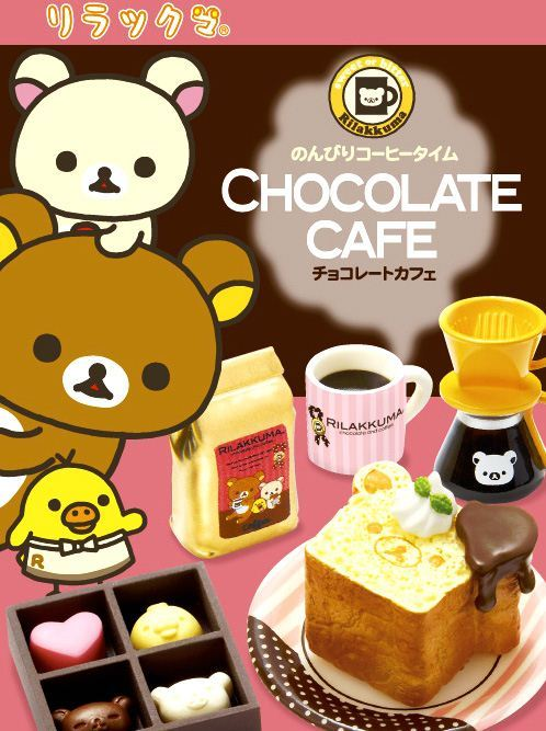 Re-Ment Rilakkuma Chocolate Cafe Dolls Miniature