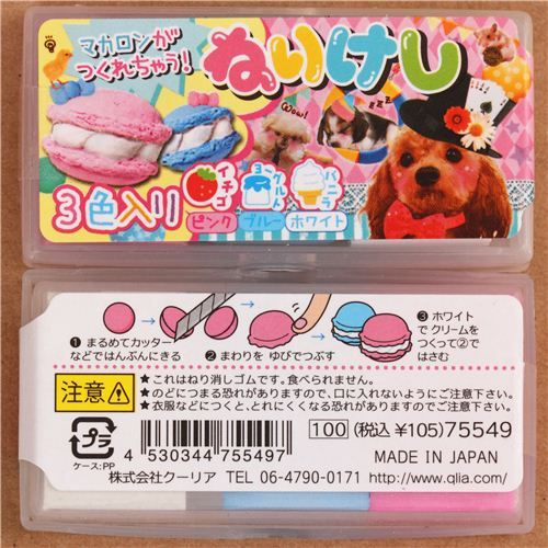 DIY scented eraser set from Japan macaron macaroon dog