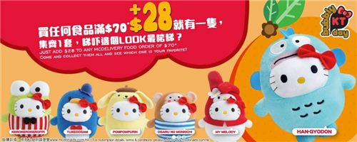 Super cute Bubbly Day Hello Kitty plush toy promotion at McDonald's Hong Kong