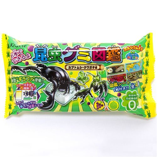 Kracie DIY candy kit with insects Popin' Cookin'