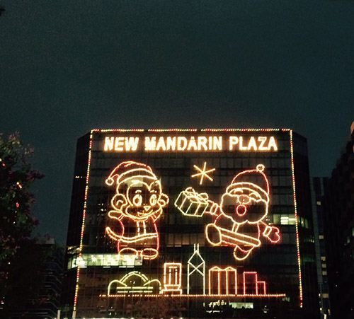 Surprise. A cute Santa and Monkey Christmas illumination in Hong Kong.