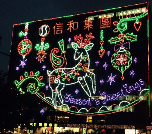Season's Greetings. This bright reindeer spends the winter in warm Hong Kong.