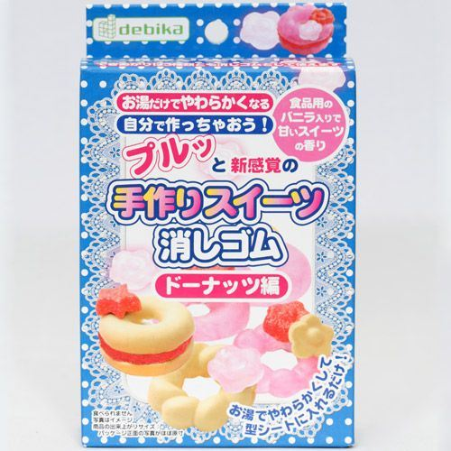 DIY miniature donuts eraser set from Japan