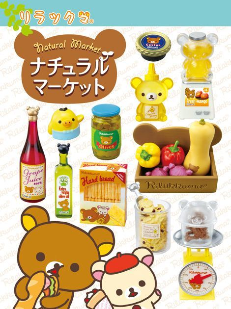 Rilakkuma Natural Market snacks Re-Ment miniature blind box