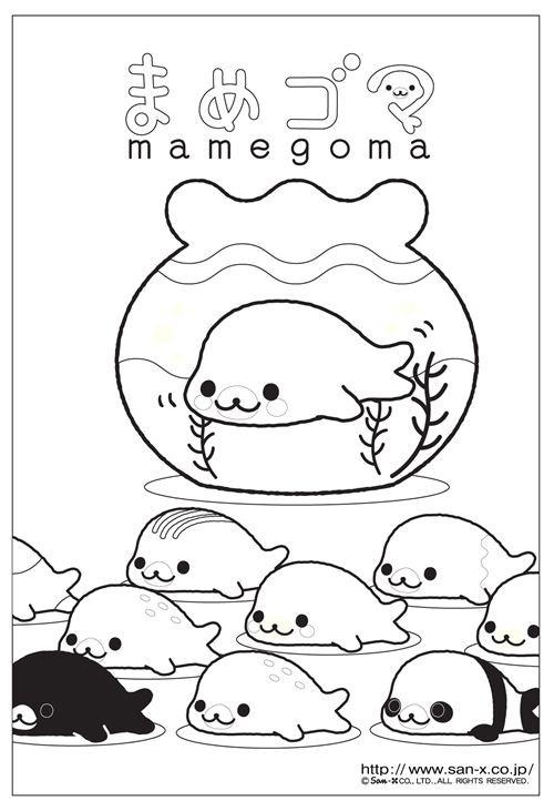 Super kawaii Mamegoma coloring page
