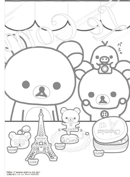 Cute Rilakkuma coloring page with French theme