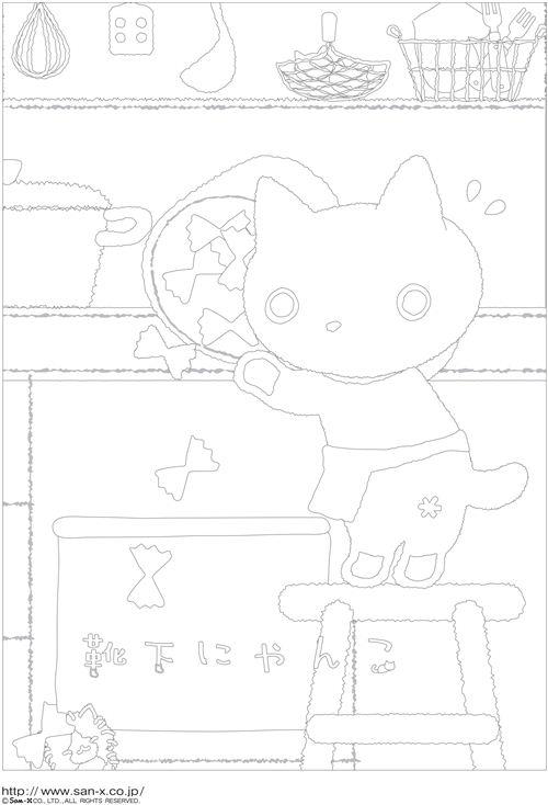 adorable Kutusita Nyanko coloring page