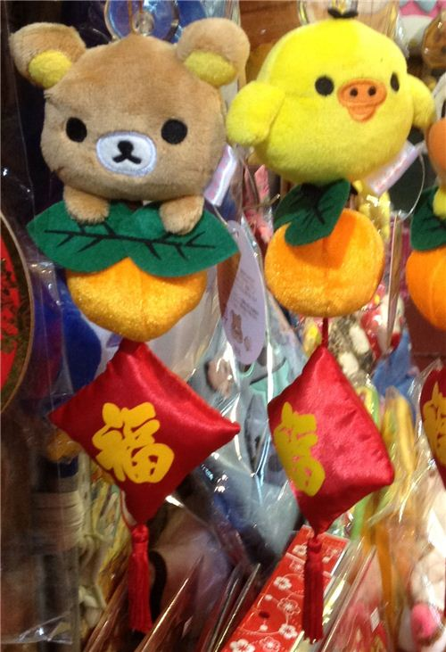 cute plush toy Rilakkuma decoration with mandarines for prosperity