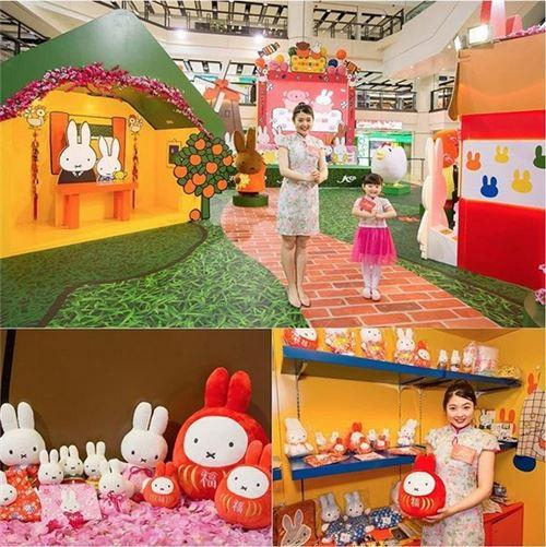 Check out this kawaii Miffy display!