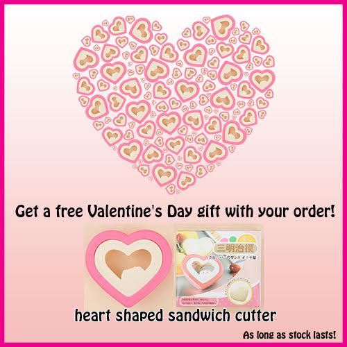 Get a FREE Valentine's Day gift with your order!!