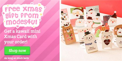 Want this lovely free gift? You can get one with your order!