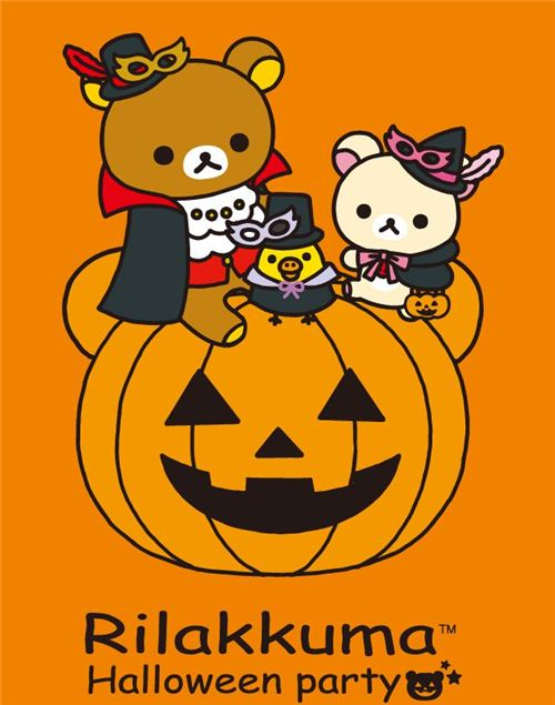 Download the cute Rilakkuma's PumpkinParty wallpaper for free.