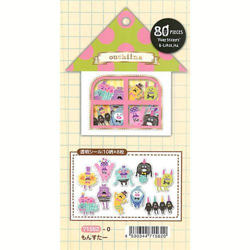 cute funny monster sticker sack by Q-Lia
