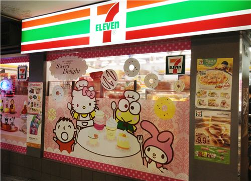 The lovely Sanrio Sweet Delight promotion at 7-Eleven shops just started in Hong Kong