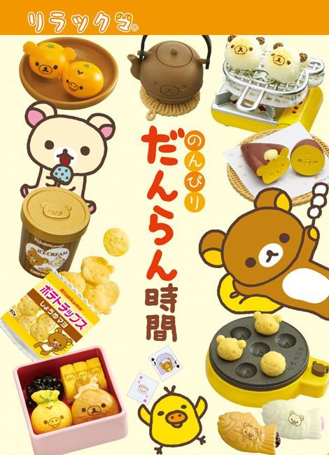 Rilakkuma Dararan leisure snack Re-Ment miniature blind box