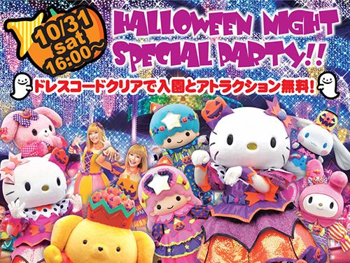 The colorful Halloween party at Harmony Land promises to enchant all Hello Kitty fans.