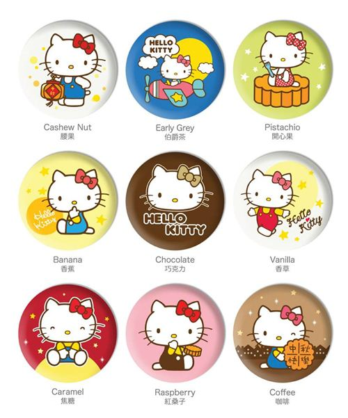 There is a set with 9 different Hello Kitty designs and flavours
