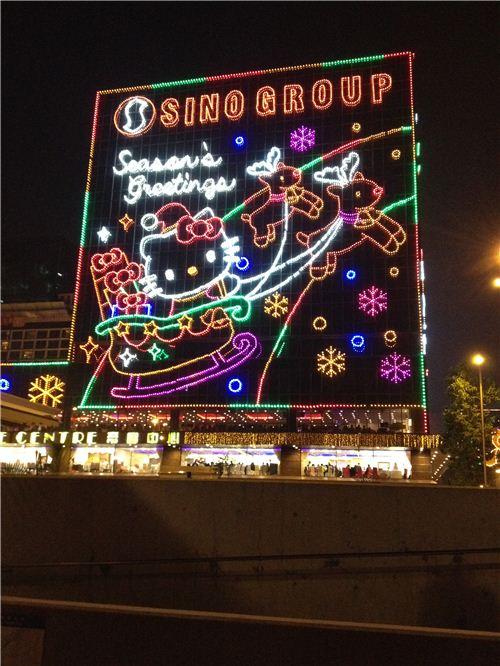 Hello Kitty Santa riding the Christmas sleigh