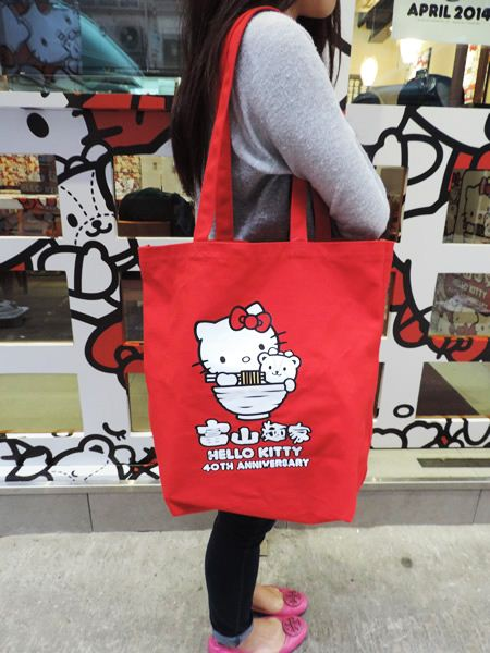 special Hello Kitty tote bag for the promotion, picture from U-Tavel Hong Kong