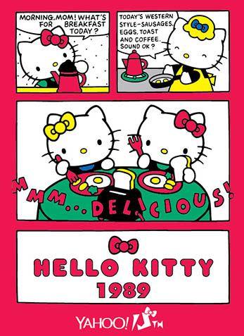 Hello Kitty x Yahoo e-cards 1989