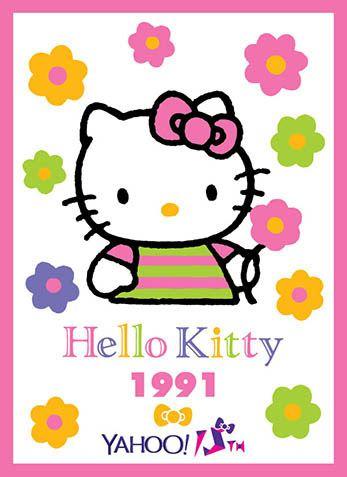 Hello Kitty x Yahoo e-cards 1991