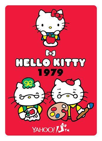 Hello Kitty x Yahoo e-cards 1979