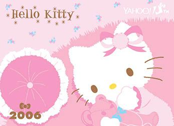 Hello Kitty x Yahoo e-cards 2006