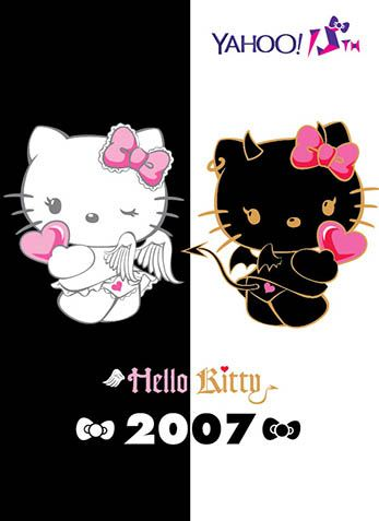 Hello Kitty x Yahoo e-cards 2007