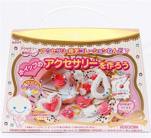 glitter mousse clay DIY jewelry making kit kawaii Japan