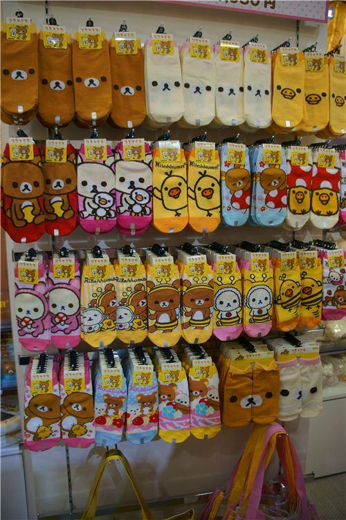 The cutest Rilakkuma socks