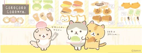 Which cat here is your favorite?