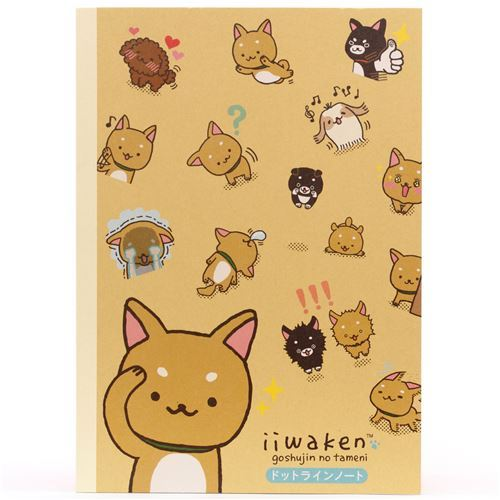 brown Iiwaken dog notepad exercise book