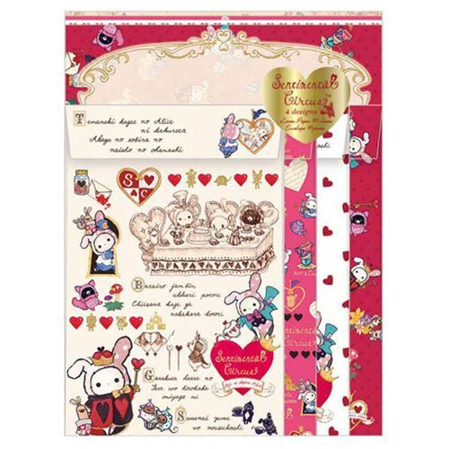 cute Sentimental Circus heart bunny rabbit Letter Paper Set by San-X
