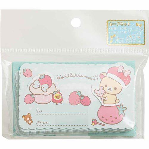 cute turquoise Korilakkuma bear mini message cards envelopes by San-X