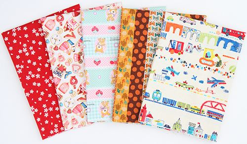 The fabric bundle prize!