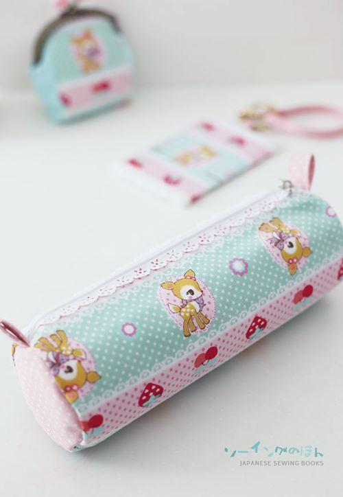 Such a kawaii pencil case!