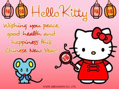 Happy Chinese New Year with Hello Kitty