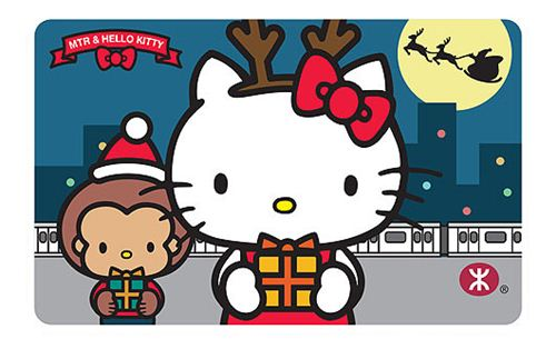 MTR x Hello Kitty A Sparkling Christmas souvenir ticket