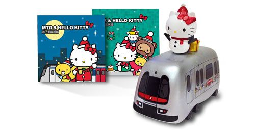 MTR x Hello Kitty A Joyful Christmas