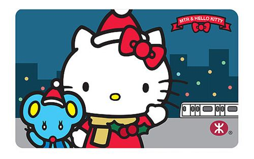 MTR x Hello Kitty A Heart Warming Christmas souvenir ticket