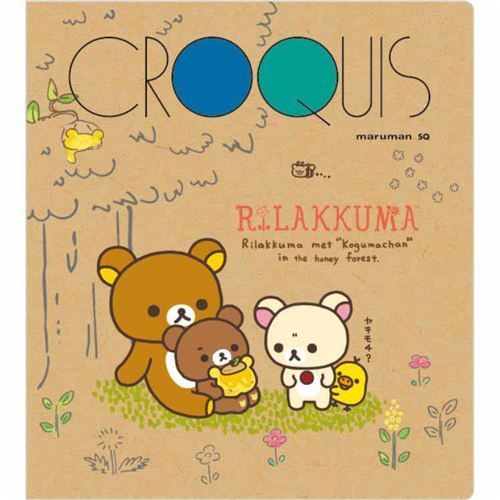 cute Rilakkuma friends honey ring binder notebook sketchbook by San-X