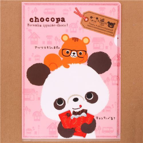 pink Chocopa panda bear chocolate A4 plastic file folder
