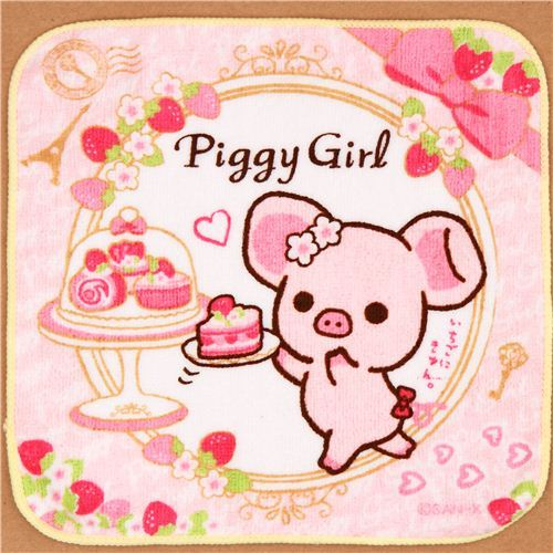 Piggy Girl pig cake strawberry towel from Japan