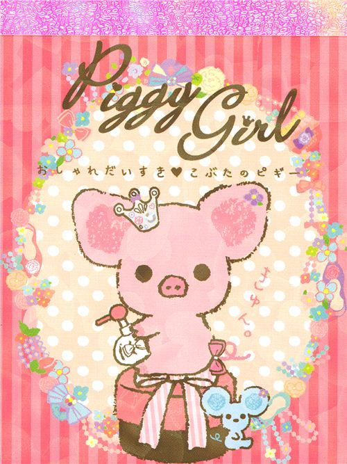 cute mini Memo Pad Piggy Girl pig with perfume