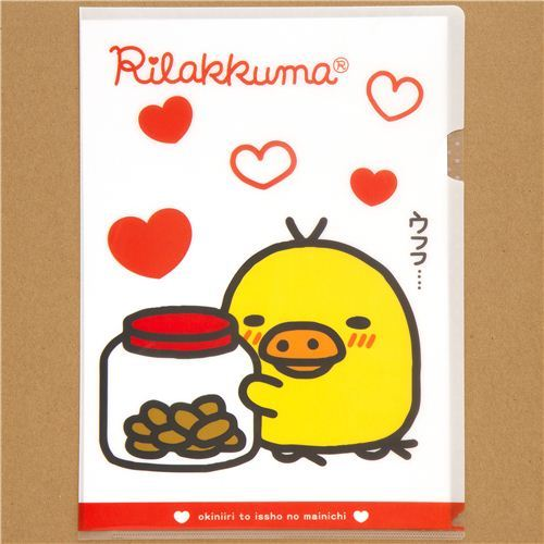 chick Kiiroitori with cookies A4 plastic file folder