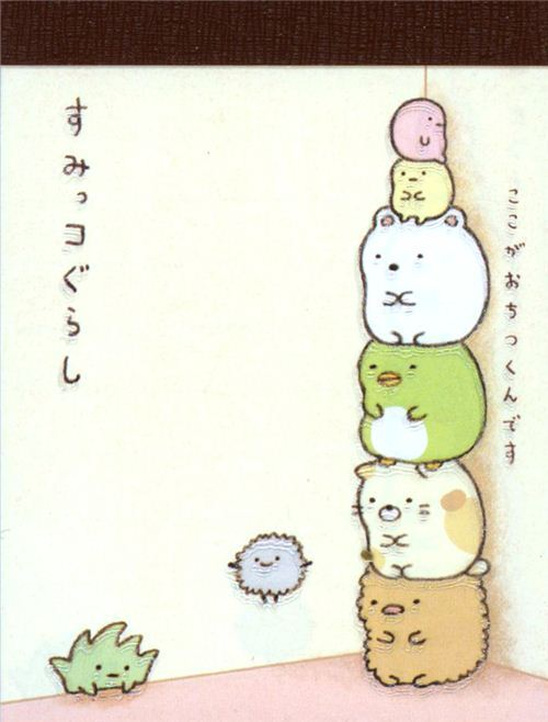 Sumikkogurashi piled animals in corner mini Note Pad