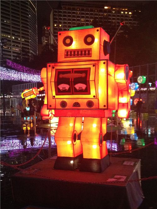 robot lantern