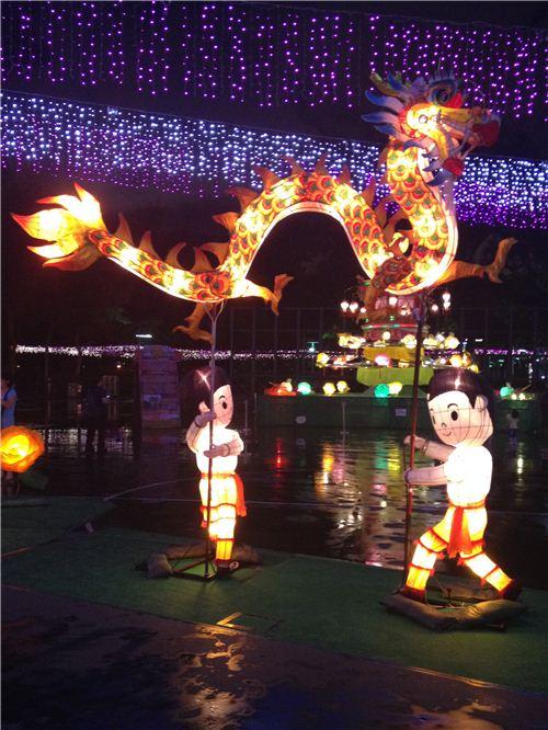 Dragon Dance lantern