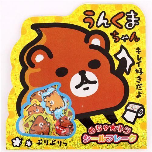brown bear poo animal glitter sticker sack Kamio