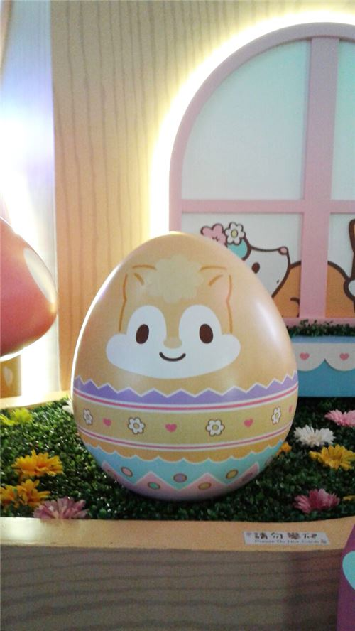 What a lovely egg design featuring Risu!